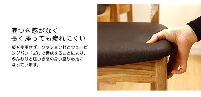 ダイニング_天然木のナチュラルモダンな木製ダイニング_16