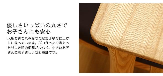 ダイニング_天然木のナチュラルモダンな木製ダイニング_06