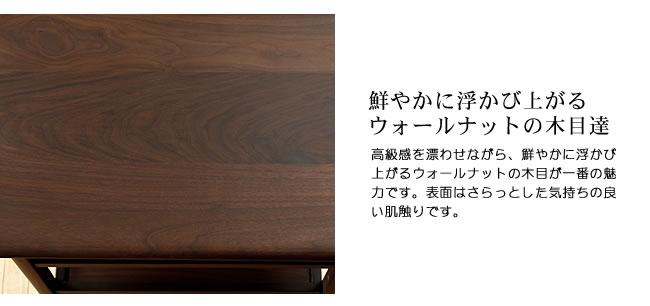ダイニング_ブラックウォールナットが大人シックな木製キッチンワゴン_05