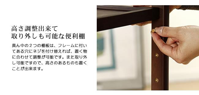 ダイニング_ブラックウォールナットが大人シックな木製キッチンワゴン_06