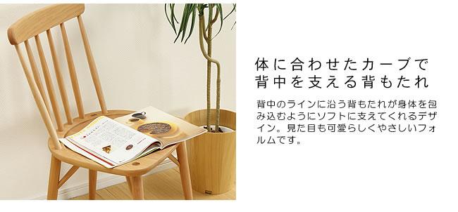 ダイニング_メープル材の質感が爽やかな木製ダイニングチェアー_板座_06