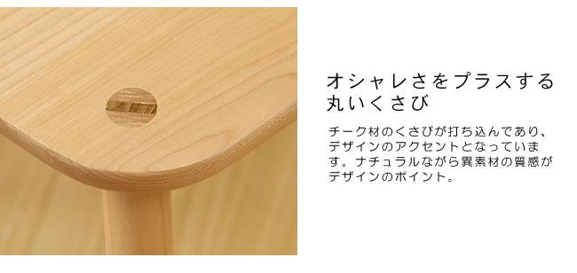 ダイニング_メープル材の質感が爽やかな木製ダイニングチェアー_板座_08