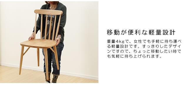 ダイニング_メープル材の質感が爽やかな木製ダイニングチェアー_板座_10