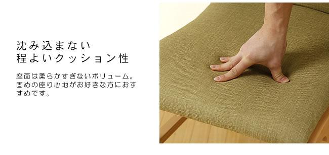 ダイニング_メープル材の質感が爽やかな木製ダイニングチェアー_布座_07