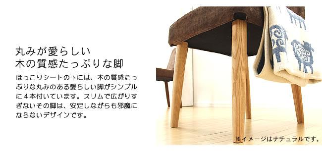 おうちカフェ気分の木製ダイニングチェアー04