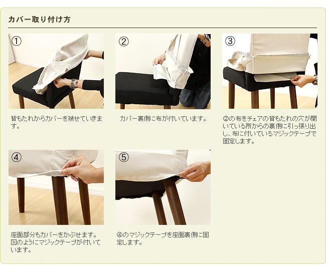 おうちカフェ気分の木製ダイニングチェアー06