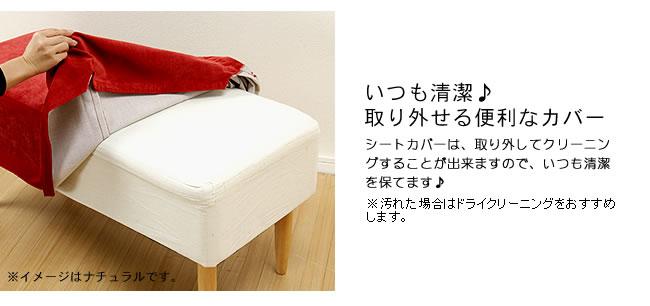 ダイニング_おうちでカフェ気分を楽しめる木製ダイニングベンチ06