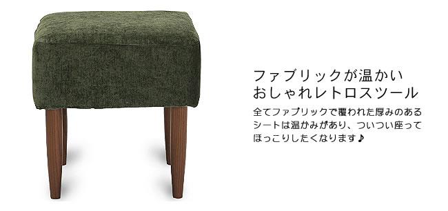 ダイニング_おうちでカフェ気分を楽しめる木製ダイニングスツール02