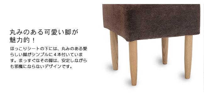 ダイニング_おうちでカフェ気分を楽しめる木製ダイニングスツール03
