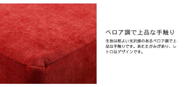 ダイニング_おうちでカフェ気分を楽しめる木製ダイニングスツール04