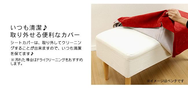 ダイニング_おうちでカフェ気分を楽しめる木製ダイニングスツール05