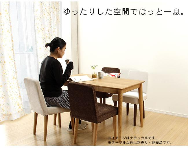 ダイニング_おうちでカフェ気分を楽しめる木製ダイニングテーブル(幅115cm)02