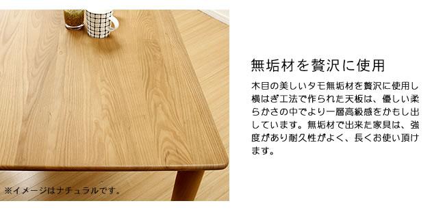 ダイニング_おうちでカフェ気分を楽しめる木製ダイニングテーブル(幅115cm)04