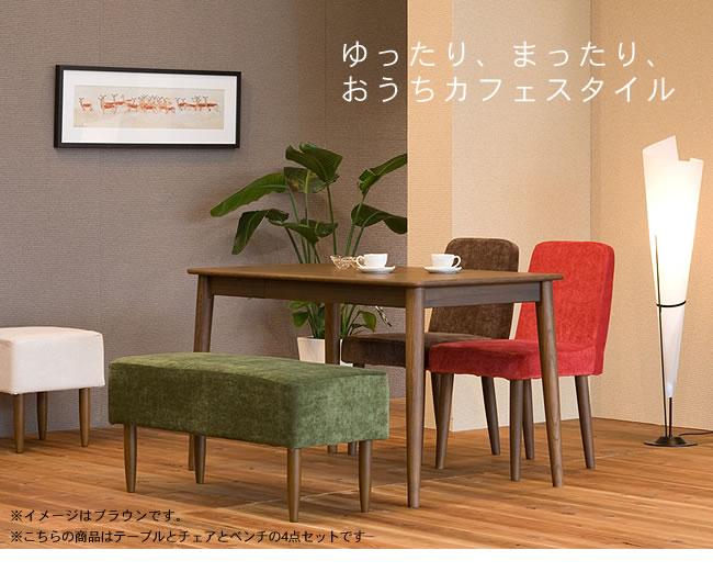 おうちカフェ気分の木製ダイニングセット4点01