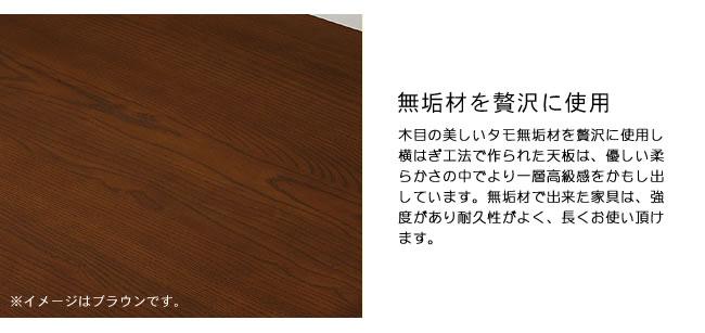 おうちカフェ気分の木製ダイニングセット4点04