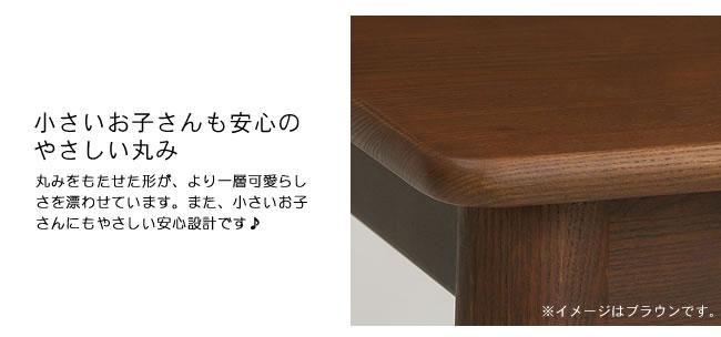 おうちカフェ気分の木製ダイニングセット4点07