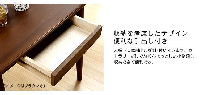 ダイニング_おうちでカフェ気分を楽しめる木製ダイニングテーブル(幅75cm)06