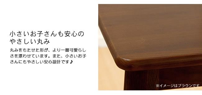 ダイニング_おうちでカフェ気分を楽しめる木製ダイニングテーブル(幅75cm)07