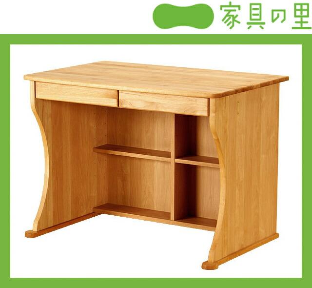 木のぬくもりがあり使いやすい学習机_01