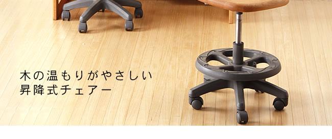 学習イス_堀田_ダックチェアリーフオムス_02