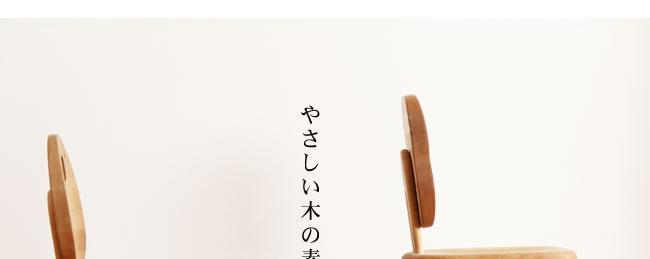 学習イス_堀田_ダックチェアリーフオムス_09