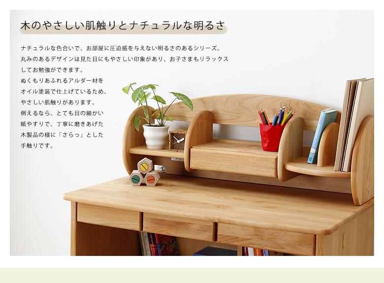 使いやすいデザインの木製学習いす_03