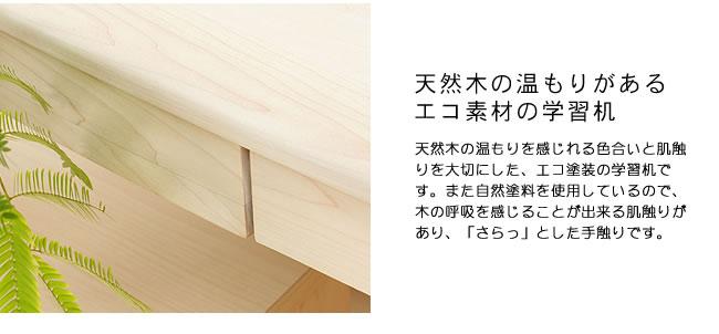 白くてカワイイ♪エコ塗装デスク_07