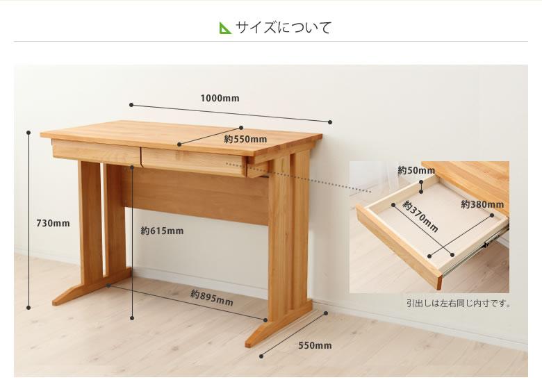 リビングにも馴染みやすいシンプルデザインの学習机セット_10