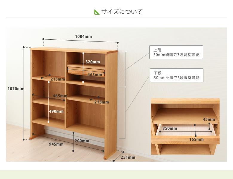 小さめで可愛いデザインの学習机シリーズ_09
