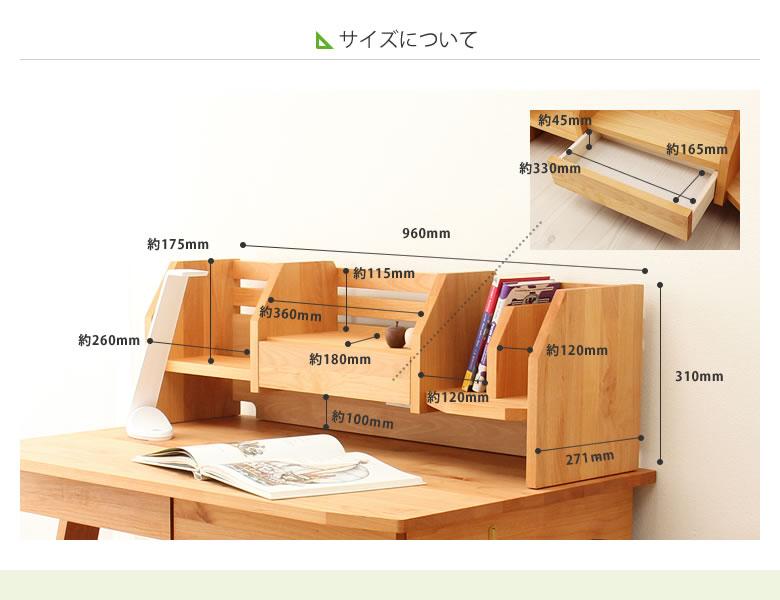 すっきりデザインの学習机シリーズ_09