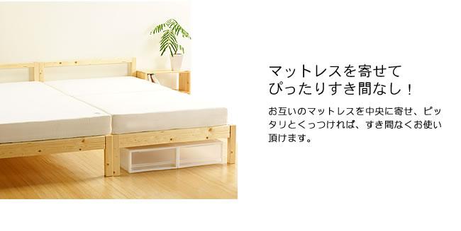 すのこベッド_21