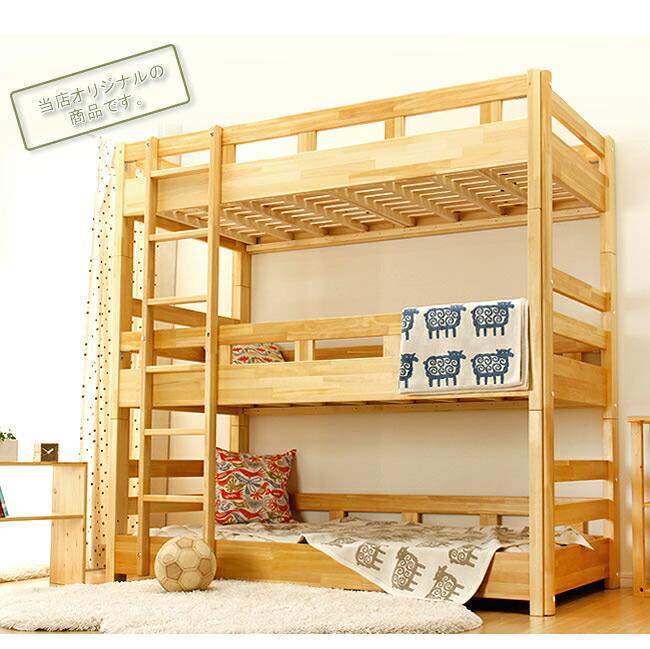 コンパクトで頑丈な三段ベッド21