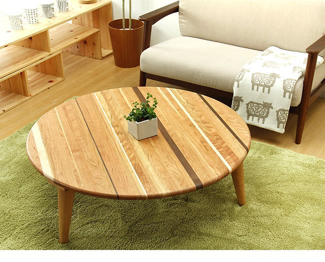 ちゃぶ台_3つの材を使った木製ちゃぶ台100cm丸_01
