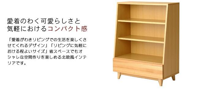一个紧凑的木制书柜和书架 (宽度 80 厘米)