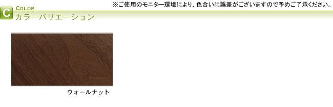 チェスト・タンス_【国産】木目とガラスの対比が際立つキャビネット(幅40cm)_02
