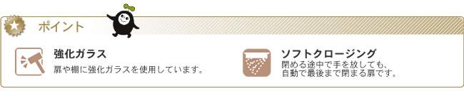 チェスト・タンス_【国産】木目とガラスの対比が際立つキャビネット(幅40cm)_03