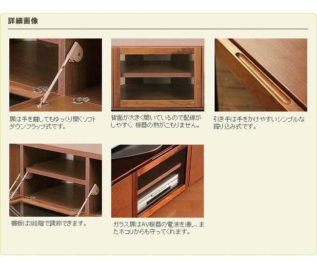 テレビ台・テレビボード_お部屋のコーナーを最大限に活用できるテレビ台_04