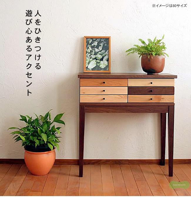 チェスト・タンス_【国産】お部屋を華やかな空気に変えてくれる印象的なコンソールテーブル(幅80cm)_01