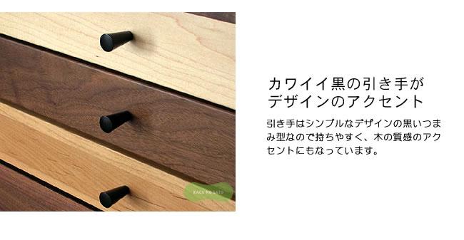 チェスト・タンス_【国産】お部屋を華やかな空気に変えてくれる印象的なコンソールテーブル(幅80cm)_07