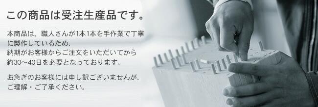 チェスト・タンス_【国産】木目とガラスの対比が際立つキャビネット(幅40cm)_07