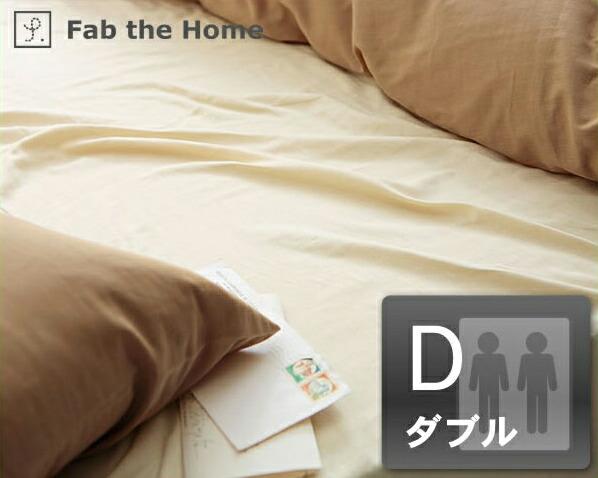 寝具 掛け布団カバ-