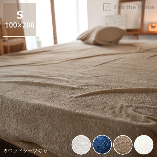 寝具 カバ-リング・シ-ツ