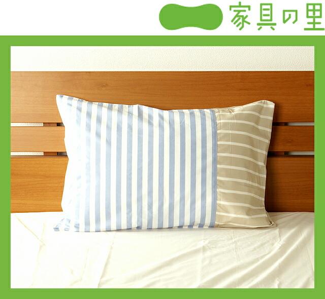 寝具 枕カバ-