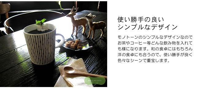 マグカップ_デザインハウスストックホルム_bonomagsハンドル付_04