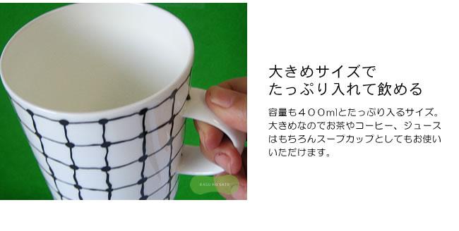 マグカップ_デザインハウスストックホルム_bonomagsハンドル付_09