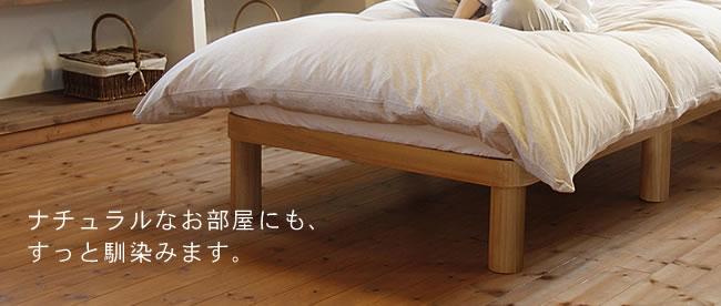 角丸のすのこベッド_桐材_08