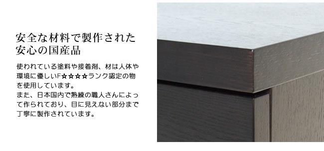 テレビボード_境木工_ネットワンタモ_06