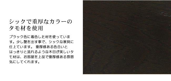 テレビボード_境木工_ネットワンタモ_08