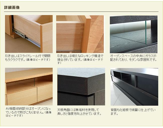 テレビボード_境木工_ネットワンタモ_09