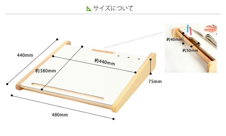 持ち運びできる便利な学習台マナベル_03